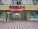 北京东城安利实体店地址东城区卖安利店铺在哪里
