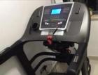 跑步机全新原价4300,因为是懒人很少跑低价出售2