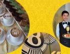 艾伯特冷餐茶歇自助餐 房产汽车暖场各类DIY提供