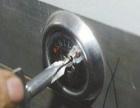 汕头急开锁、换配、修换、装锁等。