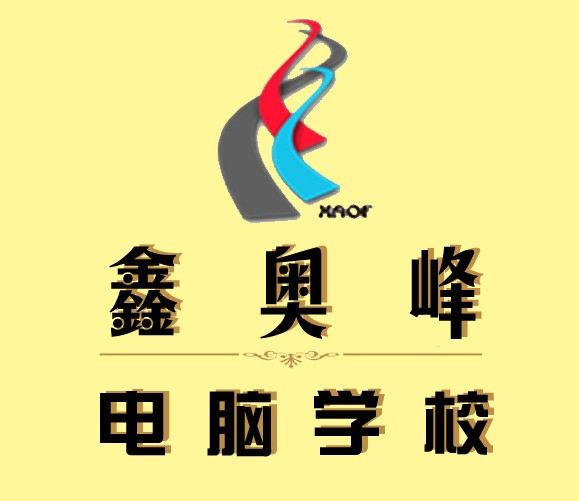 哈尔滨平面设计PS培训速成就业可先试听再报名
