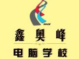 哈尔滨培训体验式教学小班授课培训班装修货源