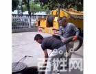 瑶海三里街管道疏通清理化粪池下水道淤泥潜水作业管道封堵检测