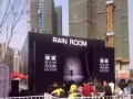 北京西城鲸鱼岛设备租赁火爆人气雨屋出租出售