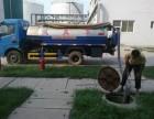 无锡滨湖区管道疏通(雨污管道疏通)