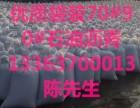 荆州市批发国标袋装沥青批发代理