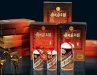 淄博路易十三酒回收价格 回收洋酒 高价回收空瓶