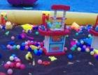 充气沙池决明子玩具全套