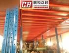 珠海仓库阁楼个性悬臂架2层夹层珠海仓库阁楼货架定制