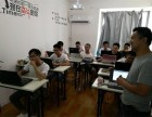 南昌一家做php培训的IT培训机构,小班现场授课,推荐就业