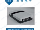 超高频桌面式RFID读写器/RFID发卡器