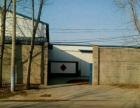 防汛路 牟山水库北 小院出租 厂房 仓库 700平米