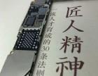 郑州苹果8解锁iPhone X解id锁哪里可以