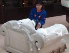 许昌市春节家庭保洁清洗服务豪美佳保洁是首选
