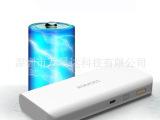 移动电源批发厂家直供充电宝10400毫安 通用苹果三星手机