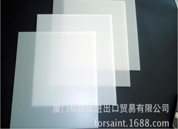 专利产品/PET灯罩扩散板/纳米矽晶扩散板/LED/面板灯