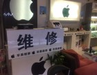 苹果7p屏幕碎济南手机维修点华强专修苹果7换原装屏幕价格低