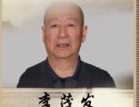北京专业达摩正骨培训