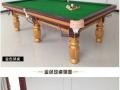 高密二手台球桌