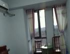 温馨舒适的家庭公寓