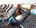 南昌桑乐太阳能热水器各点维修售后服务网站受理中心