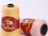 恒源祥 正品特价 2239山羊绒 机织手编毛线  厂价直销