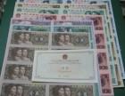 鞍山回收一轮二轮三轮生肖邮票,小版张,老纪特型张回收