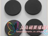 【磁莱福】磁铁厂家   供异形软磁磁性材料   如圆形、方形、星