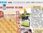 香港QQ蛋仔香港美食招商加盟代理有实体店