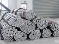 7075大直径铝棒 打螺丝专用铝棒