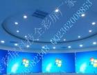 聚彩屏LED全彩显示屏生产厂家直销