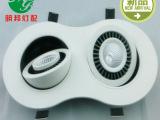 双头8字形COB太极灯 LED灯具外壳 360度旋转LED天花射灯外壳套件