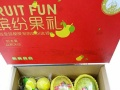 【果缤纷水果品牌】高档定制水果礼盒送礼佳品