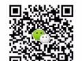 未名天日语网校外教初级口语班年度特惠!
