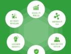 莆田微信 小程序 免费体验