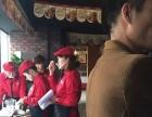 重庆乐天派汉堡加盟 西餐 投资金额 1-5万元