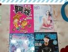 各类杂志侦探言情;各类作文选;中国故事全集;漫画