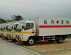 承接化工运输2-9类危险品运输 南昌恒发危险品运输公司