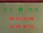 南京装修检测 新房空气检测