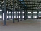 东莞钢结构厂房工程承接公司,拥有专业的施工团队
