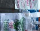 常德塑料袋,塑料包装袋厂家直销批发,彩色印刷,定制