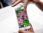 南昌买手机办理分期有什么手续 iphone7通过率怎样