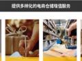 大型一体化仓库招租7000平,专业化操作团队支持