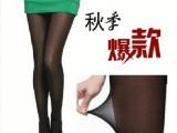 韩国女新款竹炭义乌双层拉绒假透肉拉毛时尚打底裤袜保暖批发纯色