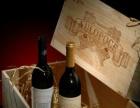 三叶葡萄酒酒窖 三叶葡萄酒酒窖诚邀加盟