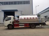 惠州二手沥青洒布车销售中心