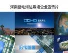 宣传片|专题片|广告片|微电影|郑州影视公司|视频