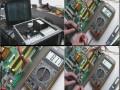 黄村附近上门修电脑 西红门电脑维修 台式机笔记本软硬件故障