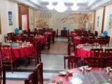 济南五峰山景区内,集会议商务旅游餐饮休闲为一体