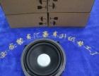 西安3系加装哈曼卡顿两门高音中置喇叭低音现货